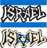 Israel word graffiti different style. Vector Royalty Free Stock Images