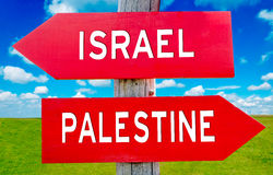 Israele e Palestina Fotografie Stock Libere da Diritti