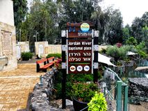 Israele, Medio Oriente, il fiume Giordania, Golan Heights Immagini Stock