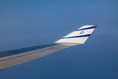 Israeli Airplane Wing. With Star of David stock image