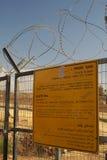 Israeli barrier warning sign