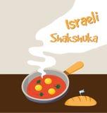 Israeli breakfast with  shakshuka Royalty Free Stock Image
