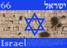Israeli flag for 66th Independence Day Royalty Free Stock Images