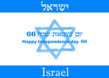 Israeli flag for 66th Independence Day Royalty Free Stock Image