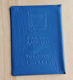Israeli identity card Royalty Free Stock Photography