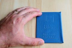 Israeli identity card Royalty Free Stock Image