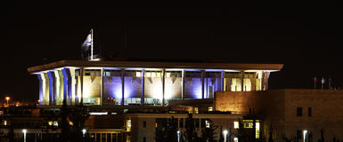 Israeli Knesset, at night, Jerusalem, Israel Stock Photos