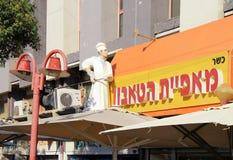Israeli kosher bakery sign on hebrew in Herzliya, Israel. stock images