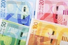 Israeli new shekels, reverse side, a background. Israeli new shekels, reverse side, a business background royalty free stock photo