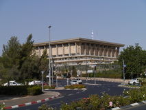 Israeli Parliament Building Royalty Free Stock Photos
