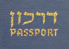 Israeli passport Stock Photo