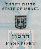 Israeli passport Royalty Free Stock Photography