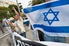 Israeli politics Royalty Free Stock Photos