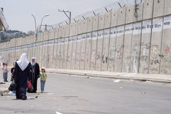 Israeli Separation Barrier Stock Image