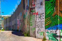 Israeli separation barrier. In Palestine Stock Photos