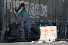 Israeli Separation Wall, Bethlehem. Illegally Occupied Land Graffiti By Separation Wall In Bethlehem, Palestine.  Photograph taken at the north end of Manger Royalty Free Stock Photography