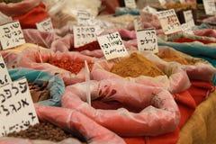 Israeli Spices Royalty Free Stock Photos