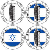Israeli Stamp Royalty Free Stock Photos