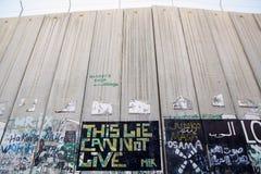 Israeli West bank barrier Stock Photography