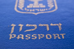 Israelian passport Stock Images