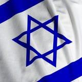 Israelische Markierungsfahnen-Nahaufnahme Stockbild