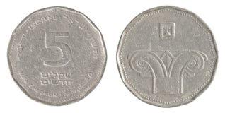 5 israelische neue Sheqel Münze Stockbild