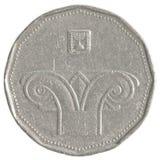 5 israelische neue Sheqel Münze Lizenzfreie Stockbilder