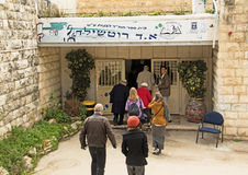 2015 israelische Parlamentswahlen Lizenzfreies Stockbild
