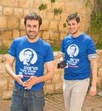 2015 israelische Parlamentswahlen Lizenzfreie Stockfotos