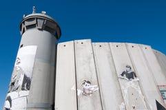 Israelische Trennung-Wand Lizenzfreie Stockfotografie
