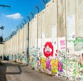 Israelische Westjordanlandsperre Stockbilder