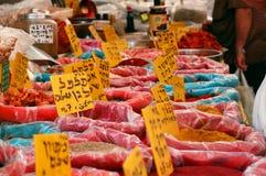 Israelischer Markt Stockbild