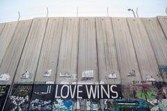 Israelisk barriär för västra bank Royaltyfri Bild