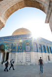 israelisk polisrock för kupol Arkivfoton