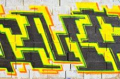 Israeliska grafitti. arkivfoton