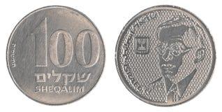 Israeliskt gammalt Sheqels mynt för 100 - Zeev Jabotinsky Fotografering för Bildbyråer