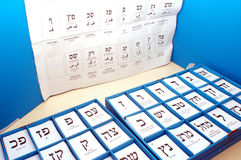 Israels Parliamentary Elections Day Royalty Free Stock Images