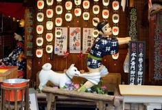 Issen Yoshoku, Kyoto, Japan royalty free stock images