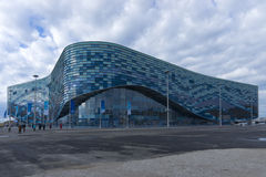 Isslottisberg Olympiska Sochi parkerar Royaltyfri Fotografi