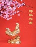 2017 ist Jahr des Hahns, Goldhahn mit Dekoration Stockfotografie