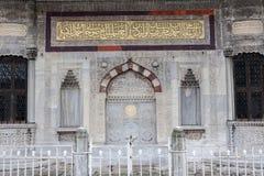 Istambul de construção histórica Turquia Fotos de Stock