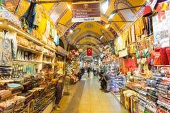 Istambul, Turkey: Mall Grand Bazaar (Kapalıcarsı) in Istanbul, Turkey Stock Photo