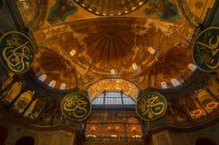 ISTAMBUL, TURQUIA - abril, 03, 2009: Interior de Hagia Sophia Imagem de Stock