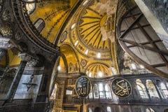 ISTAMBUL, TURQUIA - 13 DE DEZEMBRO DE 2015: O Hagia Sophia Fotografia de Stock Royalty Free