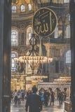 ISTAMBUL, TURQUIA - 13 DE DEZEMBRO DE 2015: O Hagia Sophia Fotos de Stock