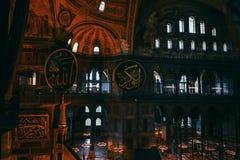 ISTAMBUL, TURQUIA - SETEMBRO, 28: Interior decorativo do museu histórico do templo de Hagia Sófia em Istambul Imagens de Stock