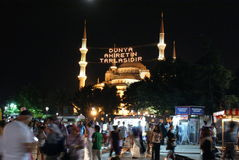 Istambul view Royalty Free Stock Images