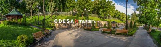 Istambulpark in Odessa, de Oekraïne royalty-vrije stock fotografie