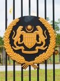 Istana Negara royalty-vrije stock foto