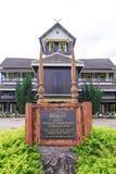 Istana Seri Menanti Stock Foto's